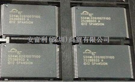 旺宏预计2019年量产3D NAND,并进军SS...