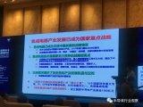 叶甜春:集成电路产业发展已成成为国家重点战略