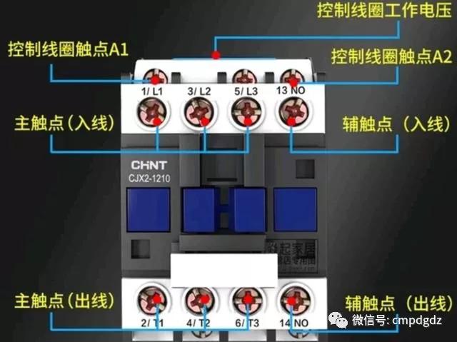 接触器自锁电路如何接线_接触器的接线方式