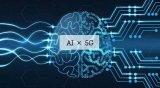 未來AI×5G的世界將是什么樣子?