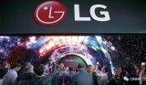 LGD廣州廠進入設備訂單階段,明年下半年或將量產