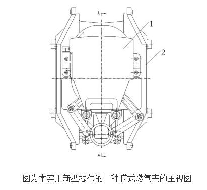 膜式燃气表的工作原理及设计