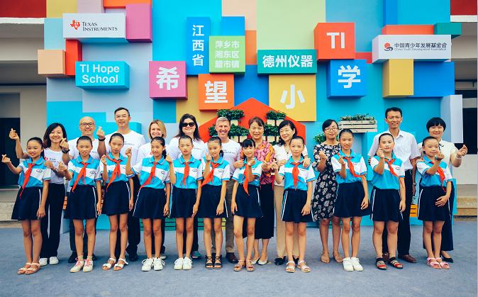 德州仪器(TI)希望小学在江西省萍乡市湘东区腊市镇正式落成并启用