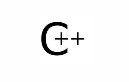 C++中的棧和堆區別