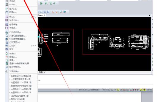 CAD绘图教程之CAD视口的使用技巧提高工作效率资料免费下载