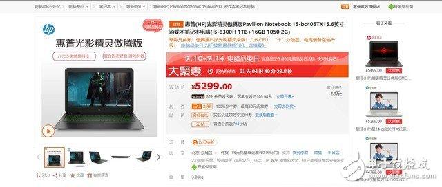 惠普光影精灵傲腾版笔记本,配备GTX1050 2...