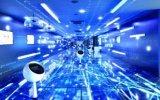 智能日报:百度Apollo宣布2018年底正式开源车路协同方案、2022年智能手表出货量将近2亿部