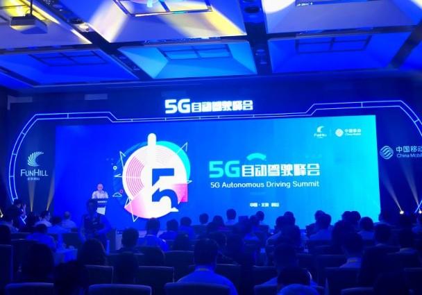 中國移動攜手路通智能,共同開啟了5G車聯網應用