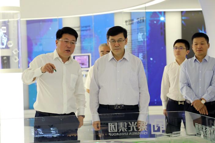 紫光集团将高度契合首都全国科创中心建设