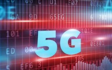华为回应5G技术海外受阻:政治上的干扰对技术没有...