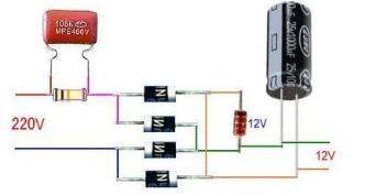 恒流方案和阻容降压对比  恒流方案能否替换阻容降压