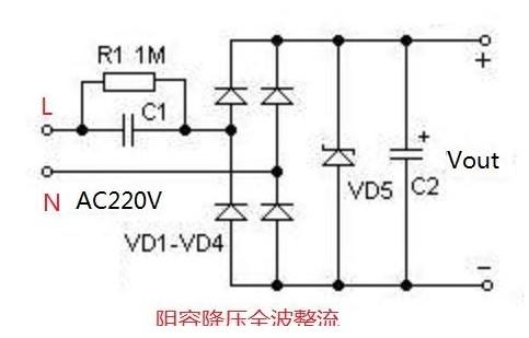 12v阻容降压电路图 浅谈阻容降压的工作原理