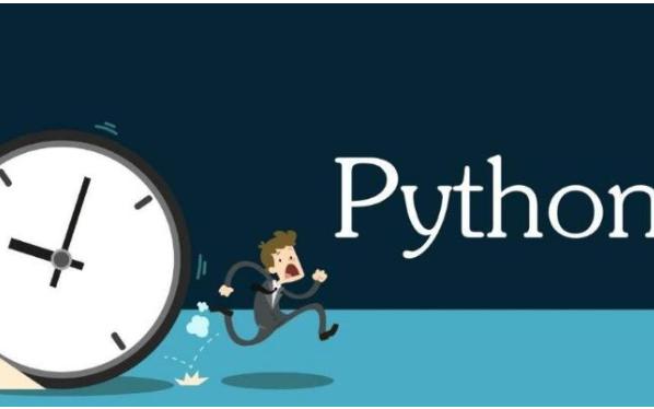 网站优化新手必须为什么要快速熟悉Python语言?