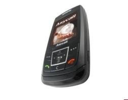 三星SGH-E258手机开不了机的维修方法