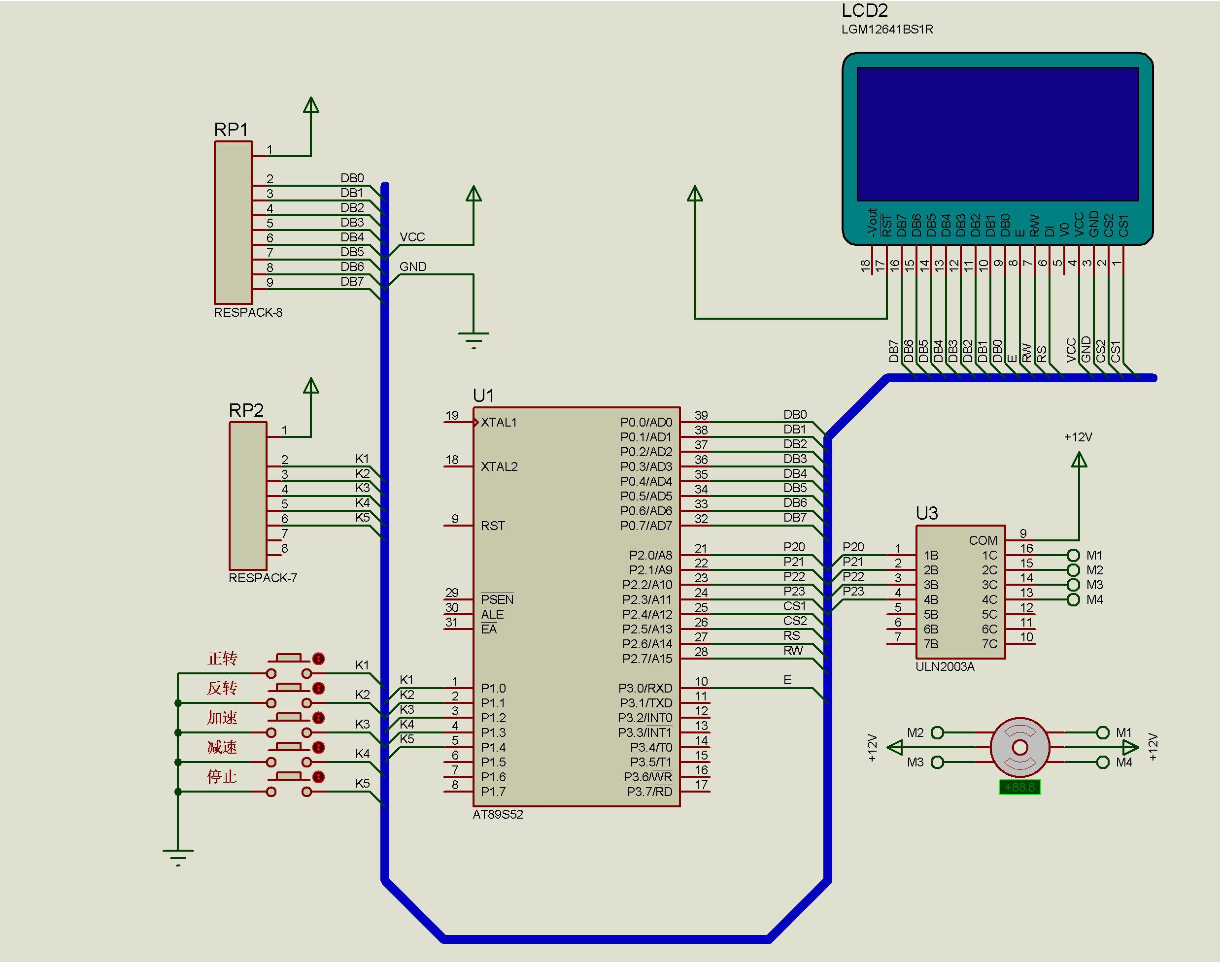 如何采用51单片机控制电机的旋转角度?