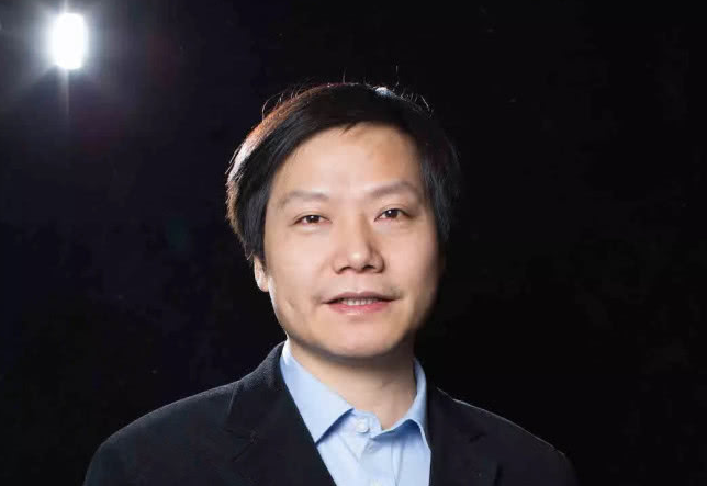 2018世界人工智能大会上李彦宏、雷军都说了什么