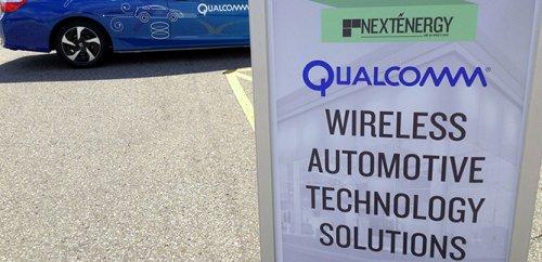 Qualcomm现场演示了DSRC技术 保护您远离车祸风险