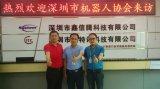 走进鑫信腾聆听3C电子测试智能装备行业头部企业的...
