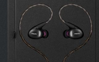 魅族LIVE 15周年限定版发布限量1500条 搭载DDC双通道导音系统