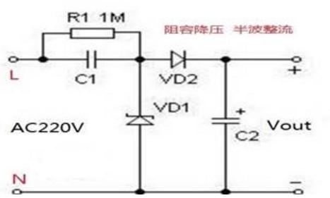 关于阻容降压电路的常见误区有哪些 浅析阻容降压电路