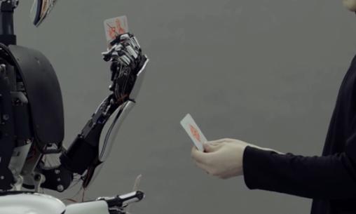 """日本计划制造一款名叫""""阿凡达""""的机器人,远程展开..."""