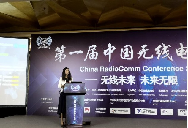 中國移動將從五個方面入手著力打造開放的5G