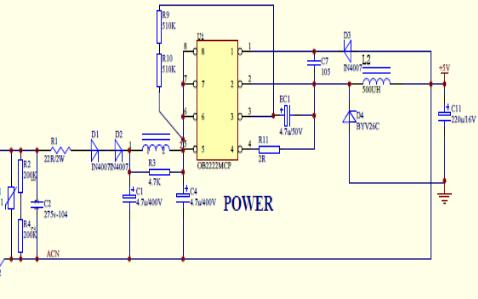 OB2222芯片输出DC5V的开关电源详细电路图免费下载