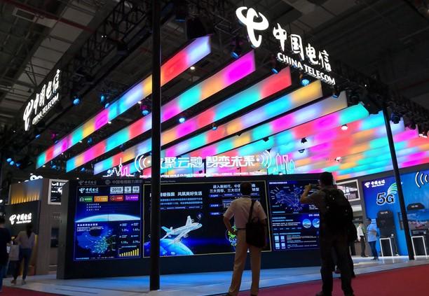 """中國電信結合自身能力,正在積極響應國家""""互聯網+..."""