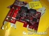 PCIe是什么?PCIe标准和PCIe布线规则总...