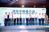 探讨中国新能源汽车未来十年之路