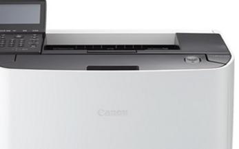 快捷打印,高效办公 佳能LBP253dw激光打印机尽显商务之风