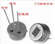 红外热释电传感器与红外传感器差异对比