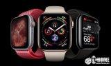 AppleWatch4的预售情况或超预期 但续航...