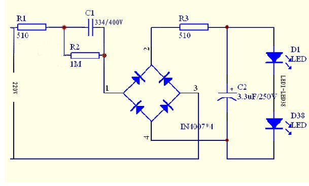 LED阻容降压电路的设计原理