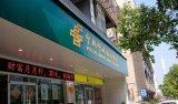 中国邮政储蓄银行成功完成了区块链技术的福费廷跨行...
