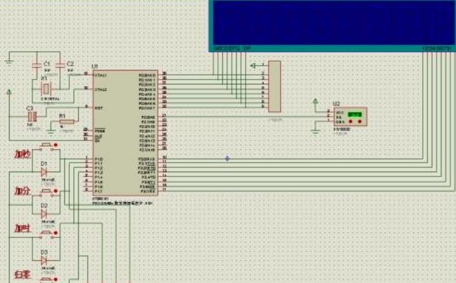 浅析C51单片机编程过程中的要点