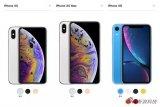 苹果iPhone XS/XS Max评测体验:最耀眼当属A12芯片!