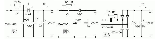 阻容降压电路使用注意事项浅析