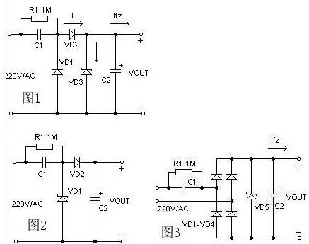 浅谈阻容降压电路计算