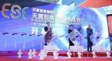天翼智能生态博览会:远传技术作为中国电信优质合作...