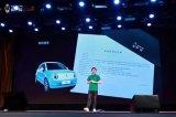 长城汽车集团正式发布旗下新能源汽车独立品牌——欧拉ORA