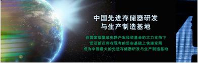 中国NAND市场不断扩大,SSD市场发展潜力巨大