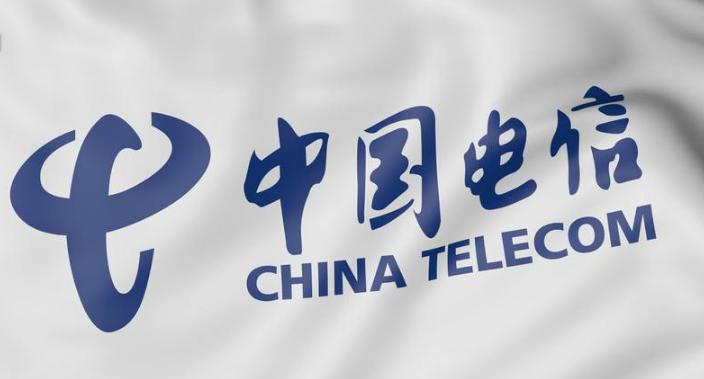 中国电信加快数字化转型,为万物互联注智