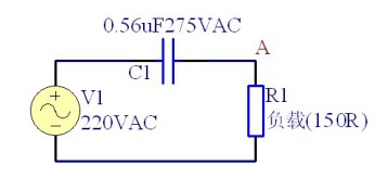 阻容降压电容如何选择 浅谈阻容降压电容使用注意事项