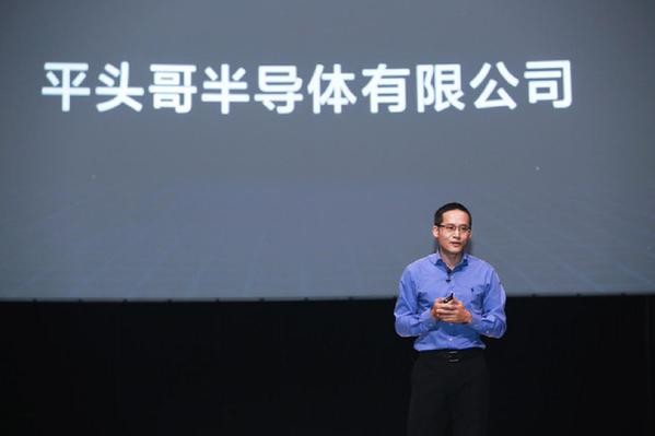 """阿里巴巴首款自研芯片明年面世,""""平头哥""""欲打开人工智能黑盒子"""