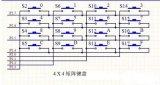 如何利用ADC的特点实现单片机用一个I/O采集多个按键信号?