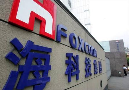 富士康旗下小金鸡加速IPO动作,预计10月下旬上...