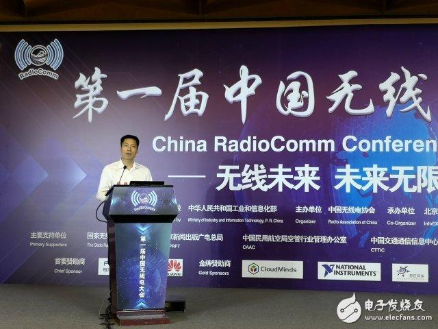 中国电信全面布局新型蜂窝物联网络已开通超过31万NB-IoT基站