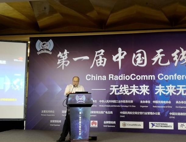 中國聯通在營造5G產業合作新生態上走出了堅實的一...