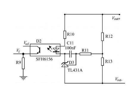 电压反馈电路有什么特点?如何判断?